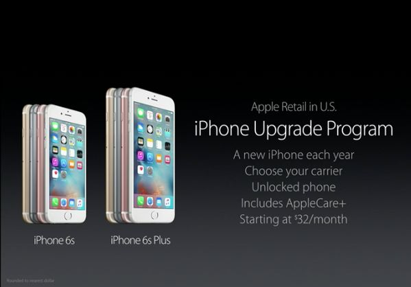 Could the iPhone Upgrade Plan Ease Your Consumer Guilt? $32/month; Includes Apple Care; Details>
