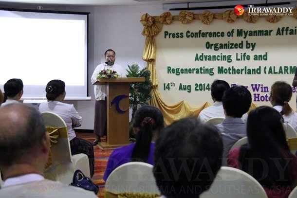 Burma:  President Thein Sein 'Failing,' Public Opinion Poll Finds