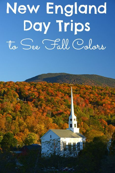 In New England and wanting to take a trip to see the best fall colors? Check out these New England Day trips and make the most out of your drive!