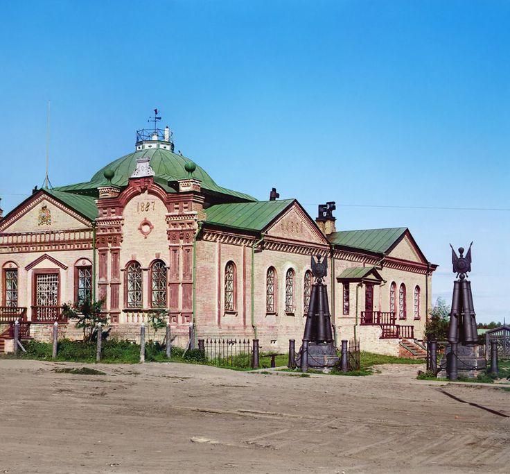 С. М. Прокудин-Горский. Тобольский музей. 1912 год