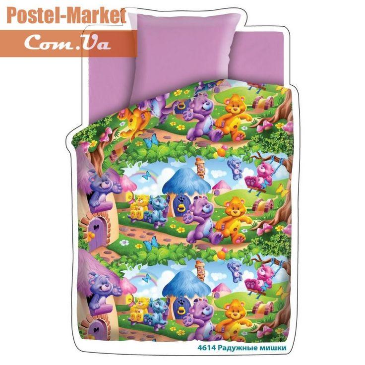 Постельное белье Радужные мишки Непоседа Бязь Полуторный купить в интернет магазине Постель Маркет (Киев, Украина)