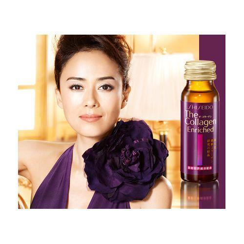 """Collagen dạng nước Shiseido enriched của Nhật Bản là sản phẩm được bình chọn là """"Dòng sản phẩm số 1 về collagen"""" tại trang web chuyên về mỹ phẩm cosme.com tại Nhật."""