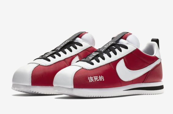 Nike Cortez Kung Fu Kenny To Release Exclusively In LA