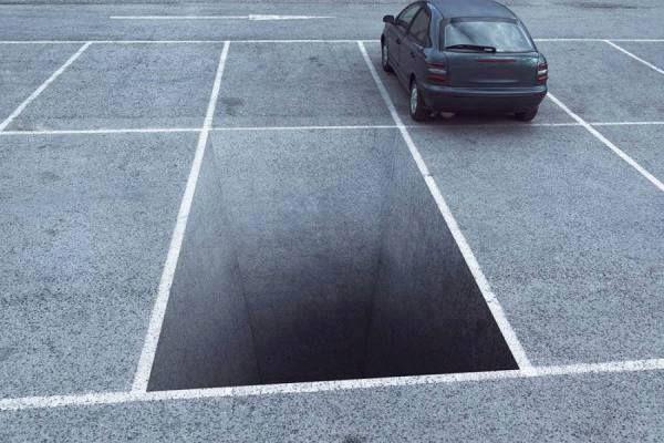 How to save your parking spot... Street Art  nbsp Parking