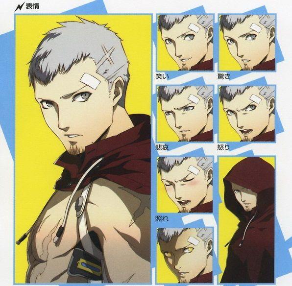 Persona 3 Psp Namoro Akihiko « Melhor site de namoro online