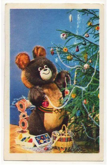 Russian Olympic Bear 1980