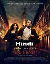 Inferno 2016 Hindi Dubbed Movie Online Download