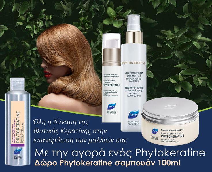 Δώσε στα μαλλιά σου την ανάσα που έχουν ανάγκη και την επάνορθωση μέσα από τη φυτική κερατίνη και το υαλουρονικό οξύ!