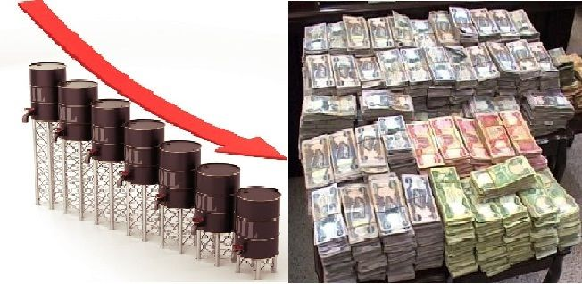 A number of financial experts and economic specialists in the financial & economic affairs have suggested the oil price per barrel for the next year's Iraqi budget 2017 in the existence of predictions from international experts regarding the low oil prices until 2018.
