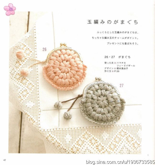 patrones crochet: How To Make, Crochet Coins, Crochet Bags, Crochet Pur, Coins Purses, Pur Coins, Monederos, Coin Purses, Crochet Pattern