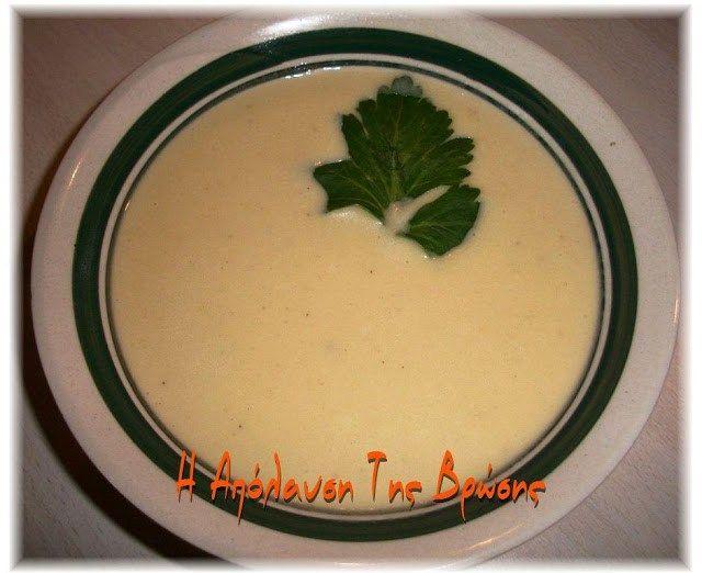 Σούπα Βισυσουάζ (vichyssoise)
