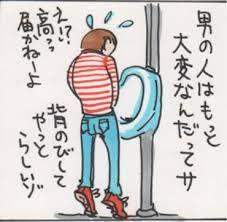 外国 トイレ - Google 検索
