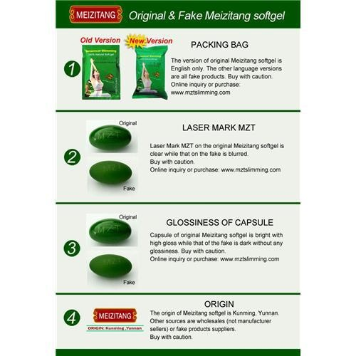 17 Best images about Meizitang herbs Lossweight on ...