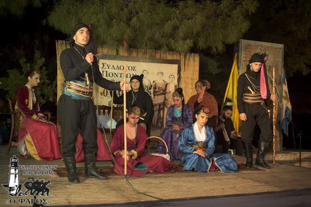 e-Pontos.gr: Την ετήσια εκδήλωση του για την Ημέρα Μνήμης πραγμ...
