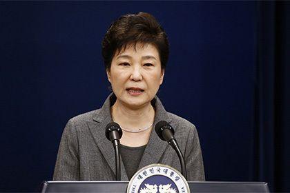 Конституционный суд Южной Кореи утвердил импичмент Пак Кын Хе       Конституционный суд Южной Кореи утвердил импичмент президенту Пак Кын Хе. Таким образом, Пак Кын Хе станет первым демократически избранным лидером Южной Кореи, который будет вынужден покинуть свой пост. Согласно конституции, президентские выборы пройдут через 60 дней.