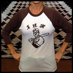 The Dude's baseball shirt $22