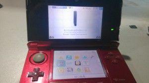 Bedienungsanleitung für R4i Gold 3DS Deluxe Edition MultiRom Funktion Installation http://www.prima-module.com/blog/?p=3308 #nintendo
