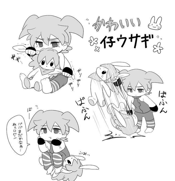 Inazuma Eleven GO Chrono Stone, Fey Rune, Robin