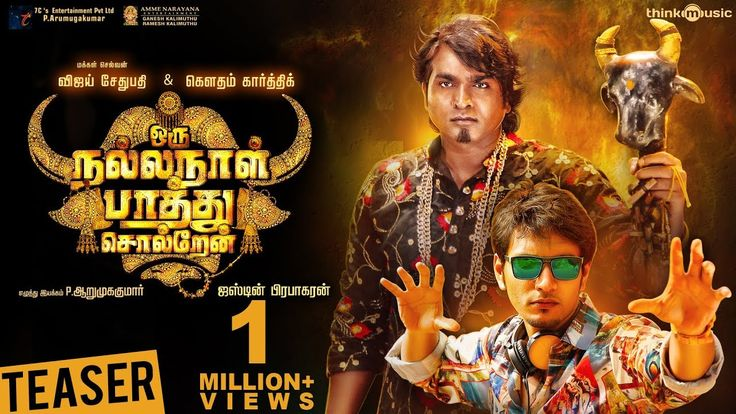 Oru Nalla Naal Paathu Solren Teaser | Vijay Sethupathi Gautham Karthik | Justin Prabhakaran #OruNallaNaalPaathuSolrenTeaser | #OruNallaNaalPaathuSolren 7C's Entertainment Pvt Ltd and Amme Narayana Entertainment Oru Nalla Naal Paathu Solren is an upcoming Tamil adventure comedy drama film written and directed by Arumuga Kumar. Vijay Sethupathi and Gautham Karthik appear in the lead roles while Niharika Konidela Gayathrie and Ramesh Thilak play other pivotal roles. Music composed by Justin…