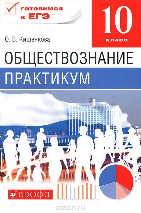 Бесплатно тетрадь ответы к л.в.занкова задание 46 рабочая тетрадь 2 2-й класс