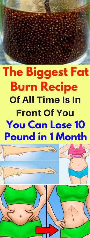 The Biggest Fat Burn Recipe Of All Time Is In Fron…