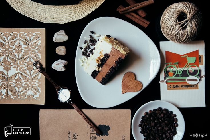 У вас день рождения?  Дарим 20% скидку!  Подключайтесь к Plazius, чтобы воспользоваться этим заманчивым предложением: https://plazius.ru/s/49DRtd   *Для получения скидки необходимо, чтобы графа «дата рождения» была корректно заполнена в вашем личном кабинете Plazius.   #plazius #кофехауз #кофе #coffee
