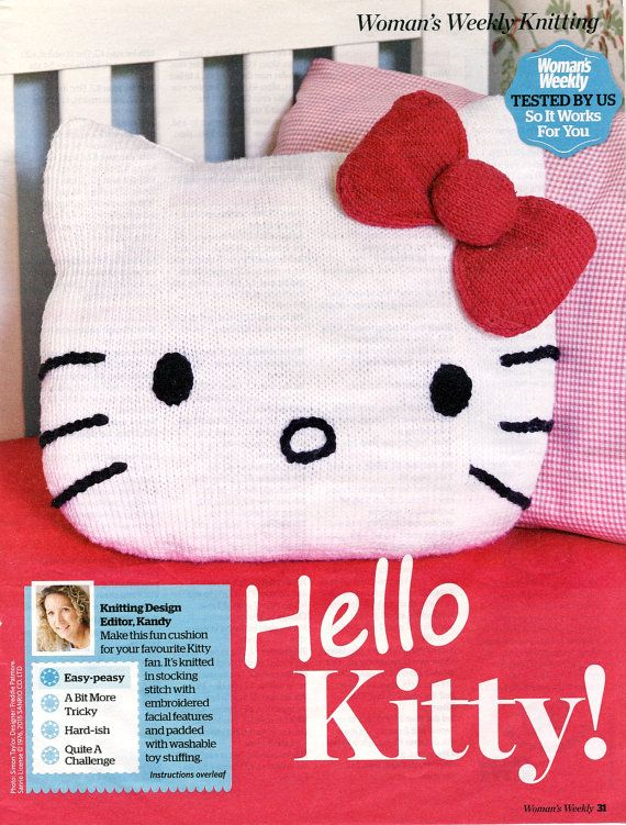 Hello Kitty Fun Cushion Knitting Pattern from Womans Weekly.