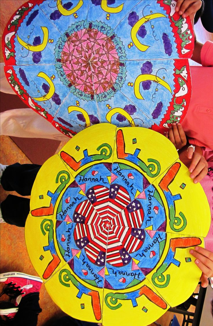 arabic calligraphy   Art Lessons For Kids