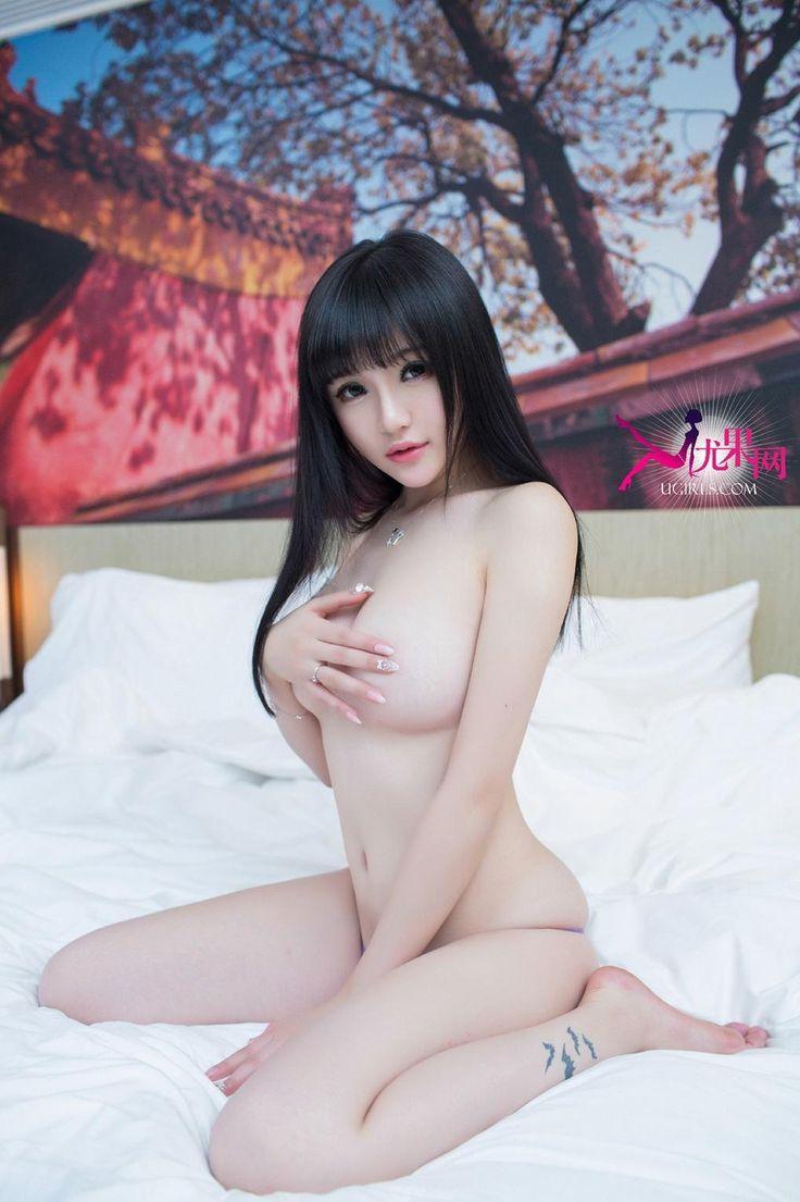 c205fc706fcdfc9659f4f32430050cf8  asian lingerie asian beauty - Ugirls Bigboobs Nude 2017