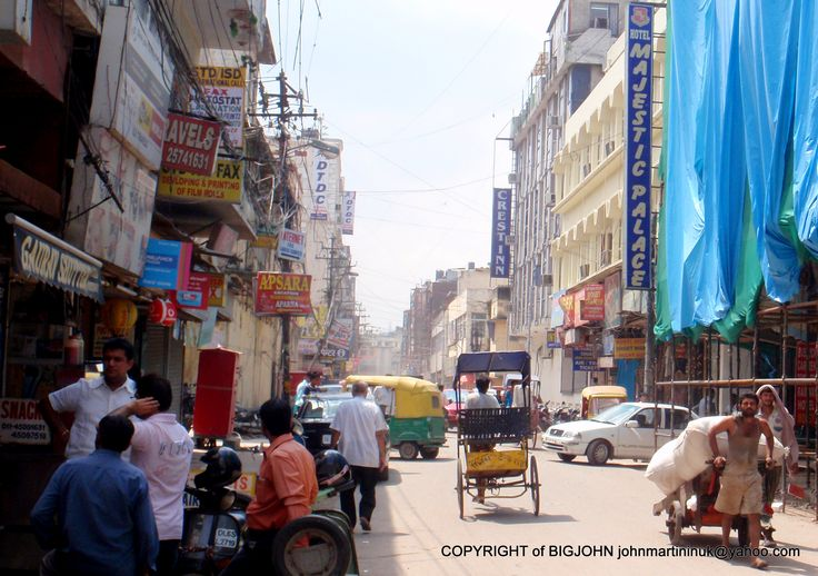 KAROL BAGH STREET, NEW DELHI