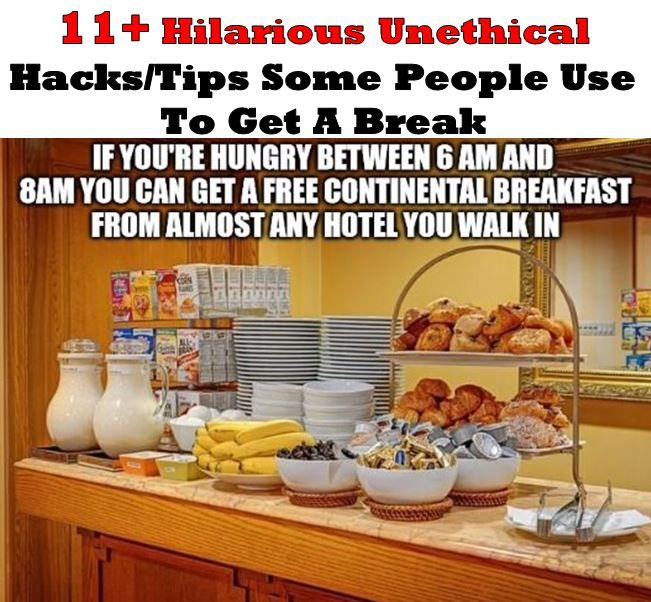 11 Hilarious Unethical Hacks/Tips Some People Use To Get A Break http://omgshots.com/3729-11-hilarious-unethical-hackstips-some-people-use-to-get-a-break.html