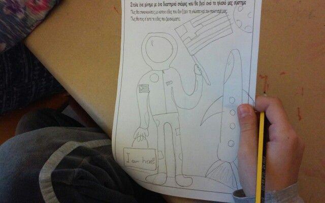 Διαστημικά ταξίδια -  Search Παιδική Βιβλιοθήκη Κηφισιάς