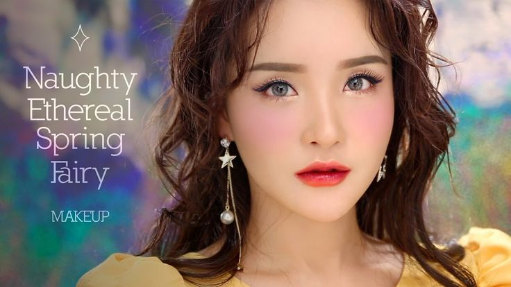 Naughty Ethereal Spring Fairy Makeup l LAMUQE