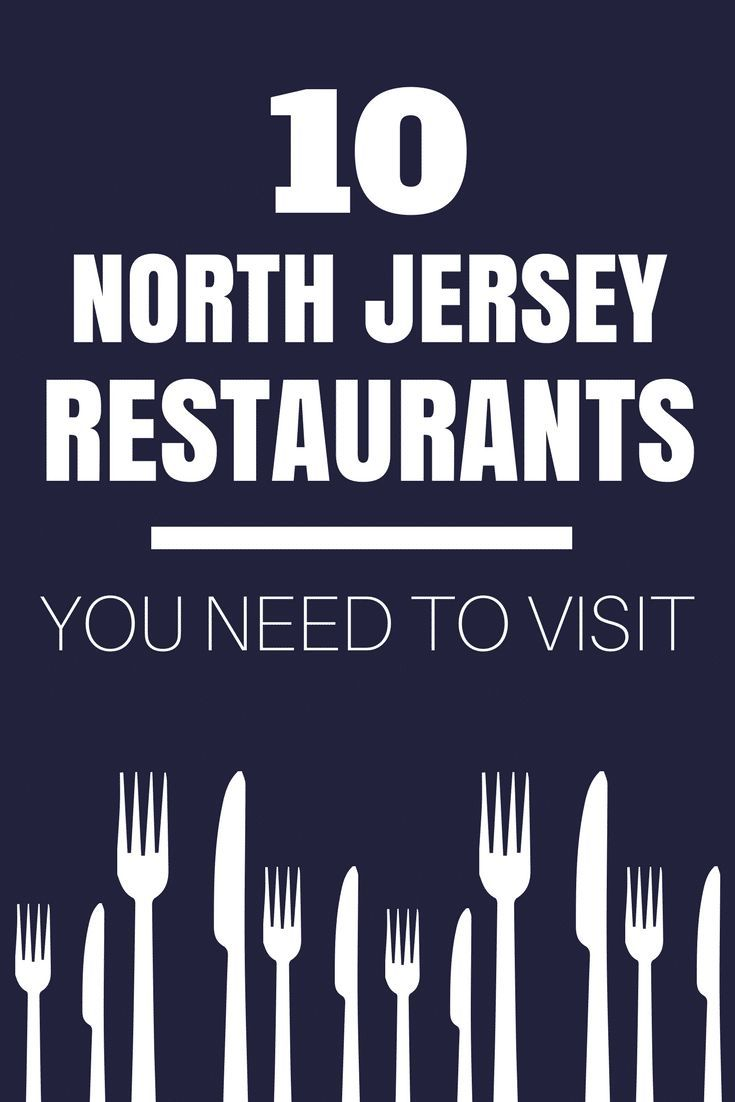 This list of my top 10 restaurants in North Jersey has selections from 5 different countries and something for everyone with everything from a classic New Jersey diner to authentic Portuguese cuisine. #NewJersey #Restaurants #Travel #Jersey
