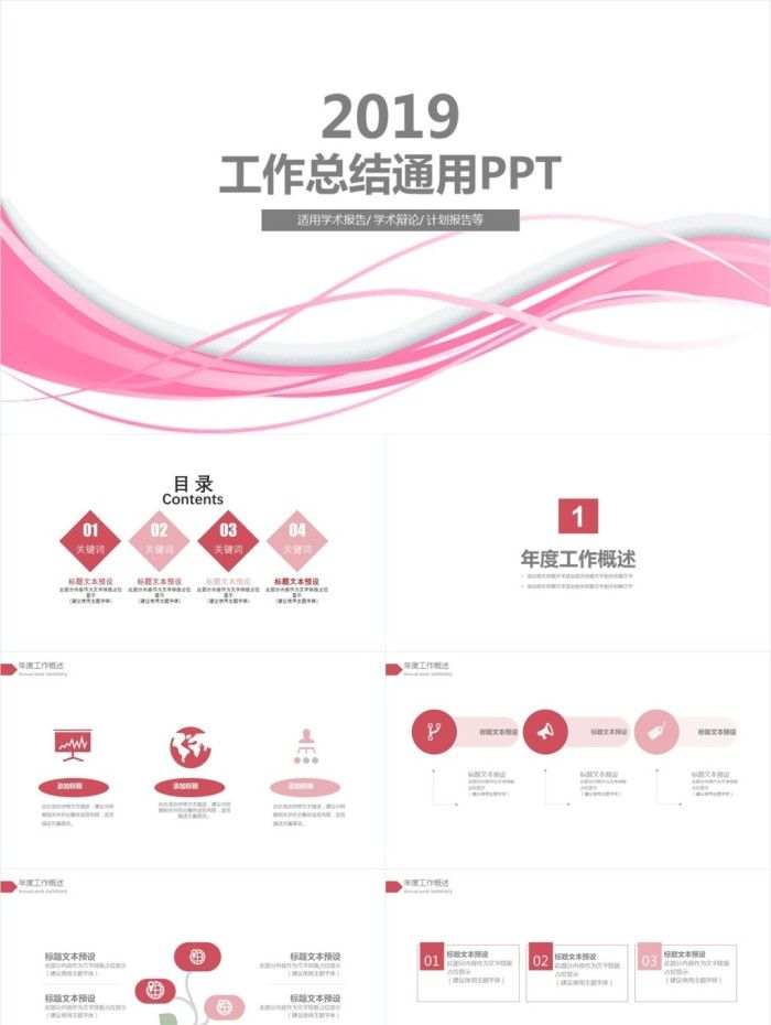 business report powerpoint template images pinterest templates