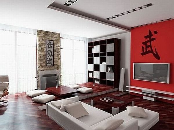 Asian Inspired Living Room Complete With Low Seating And