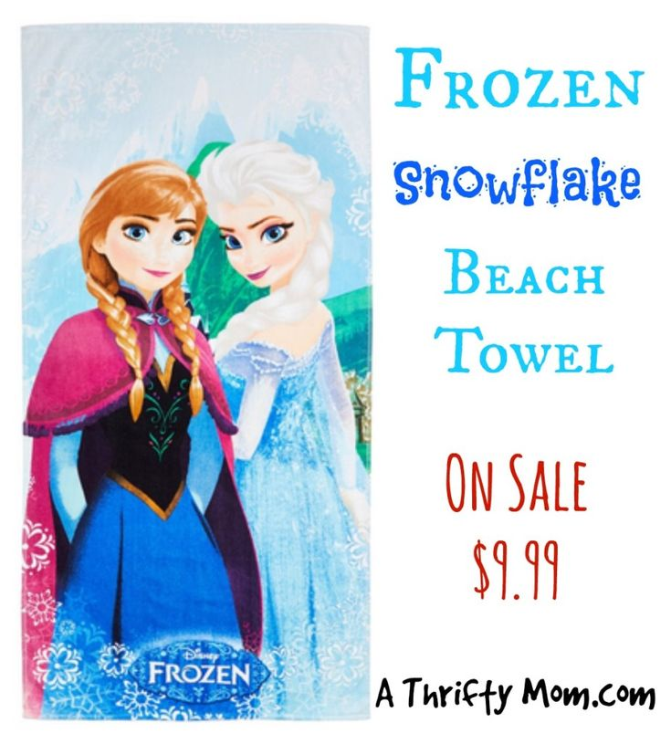 Disney Frozen Snowflake Beach Towel On Sale for $9.99 #Frozen #GiftsForKids