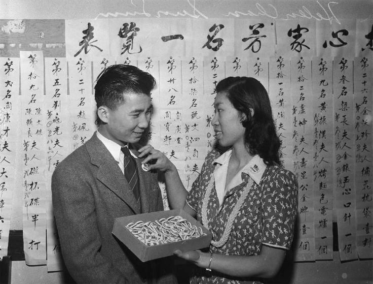 Chinese Americans labeling themselves to avoid being confused with the hated Japanese Americans, 1941