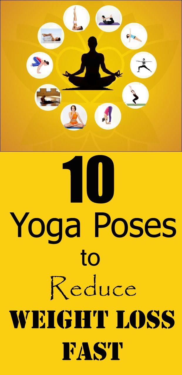 12 Yoga Poses to Reduce Weight Loss Fast