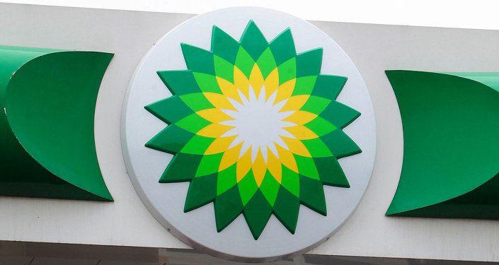Oil giant British Petroleum logo