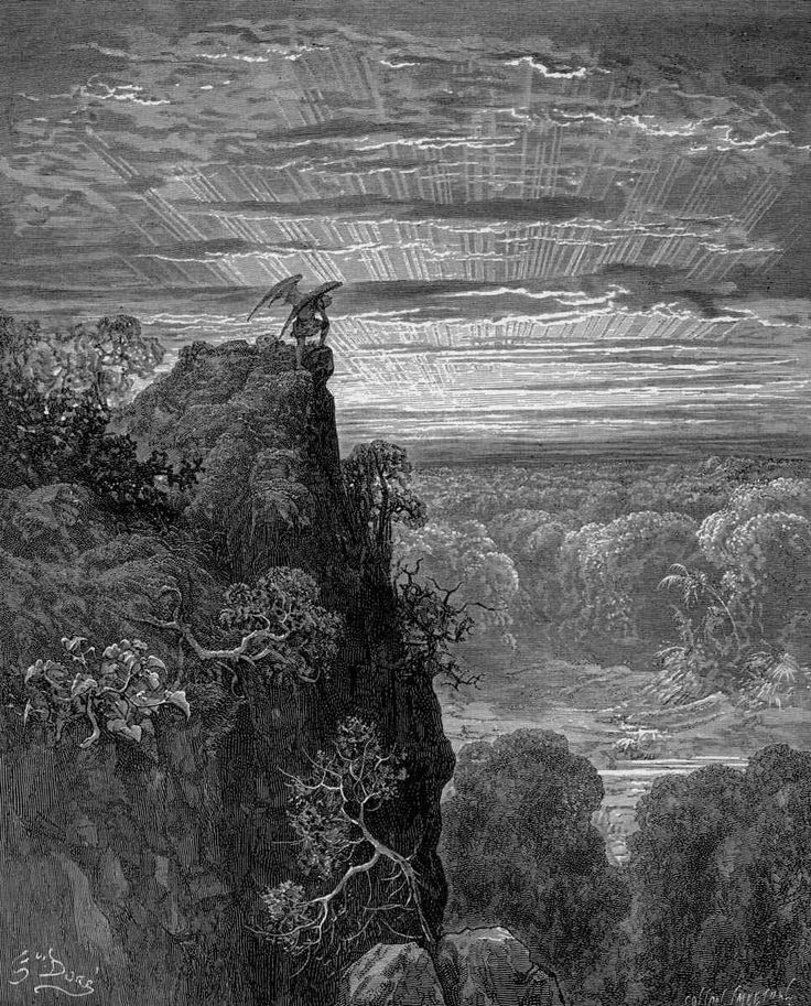 Now to th' ascent of that steep savage Hill Satan had journied on, pensive and slow: Paradise Lost, Illustration. ~ by Gustave Doré…