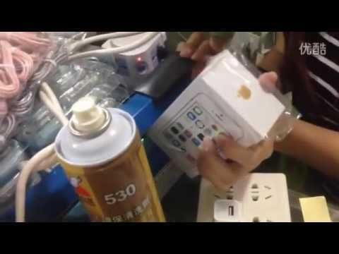 Refurbished iPhone Transformed Into Newly Sealed - WATCH VIDEO HERE -> http://pricephilippines.info/refurbished-iphone-transformed-into-newly-sealed/      Click Here for a Complete List of iPhone Price in the Philippines  Refurbished iPhone Transformed Into Newly Sealed in China. Video credits to the YouTube channel owner   Price Philippines