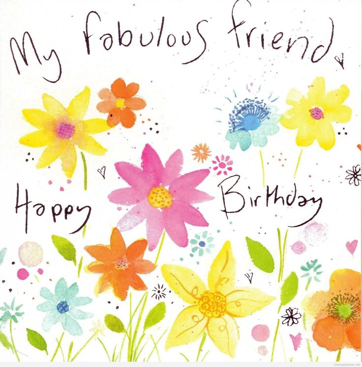 Happy birthday picture quotes for friends