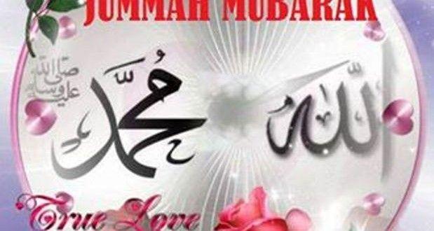Jumma Mubarak Shayari 2016 - Tricks4Tech
