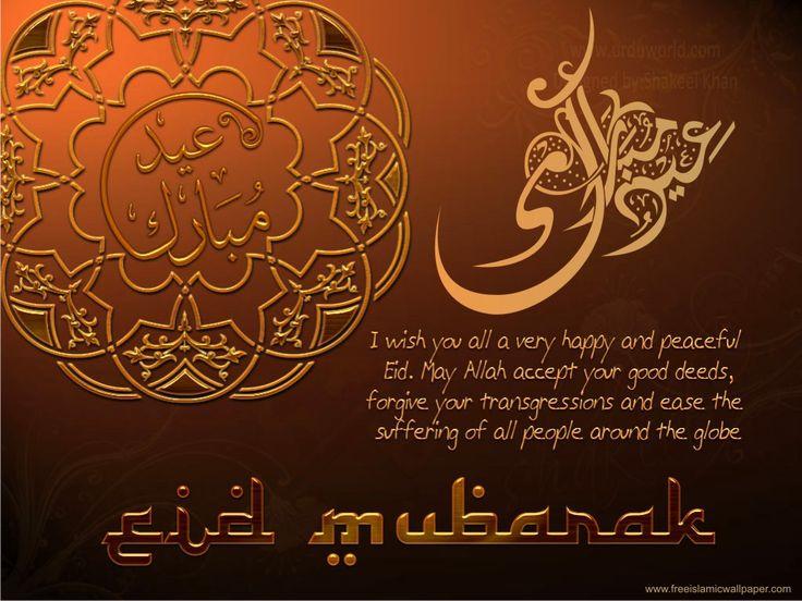 Calendar Eid Ul Fitr : Best islamic wallpapers images on pinterest happy
