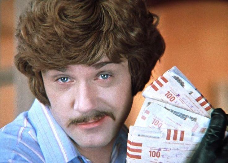 Храните деньги в сберегательной кассе картинка