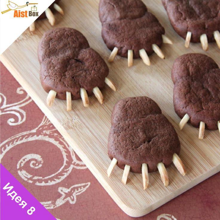 Печеньки в форме медвежьих лапок понравятся всем членам семьи, а готовить их совсем несложно! Попробуйте сами! #Рецепт, #осень, #для детей, #aistbox, #аистбокс, #маме на заметку, #сладкое