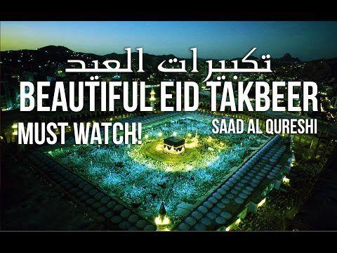 Eid Takbir, تكبيرات العيد ، تکبیرات تشریق - Beautiful Eid takbeer By Saad Al Qureshi - YouTube