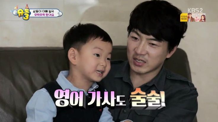[CAP] 161113 The Return Of Superman Ep.156 #songtriplets