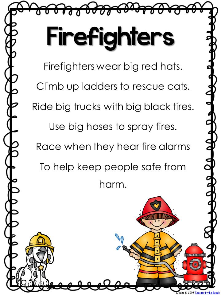 Fire Safety Week with Math and Spelling Updates